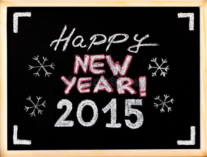 Guten Rutsch ins Neue Jahr 2015 lizenzfreie abbildung
