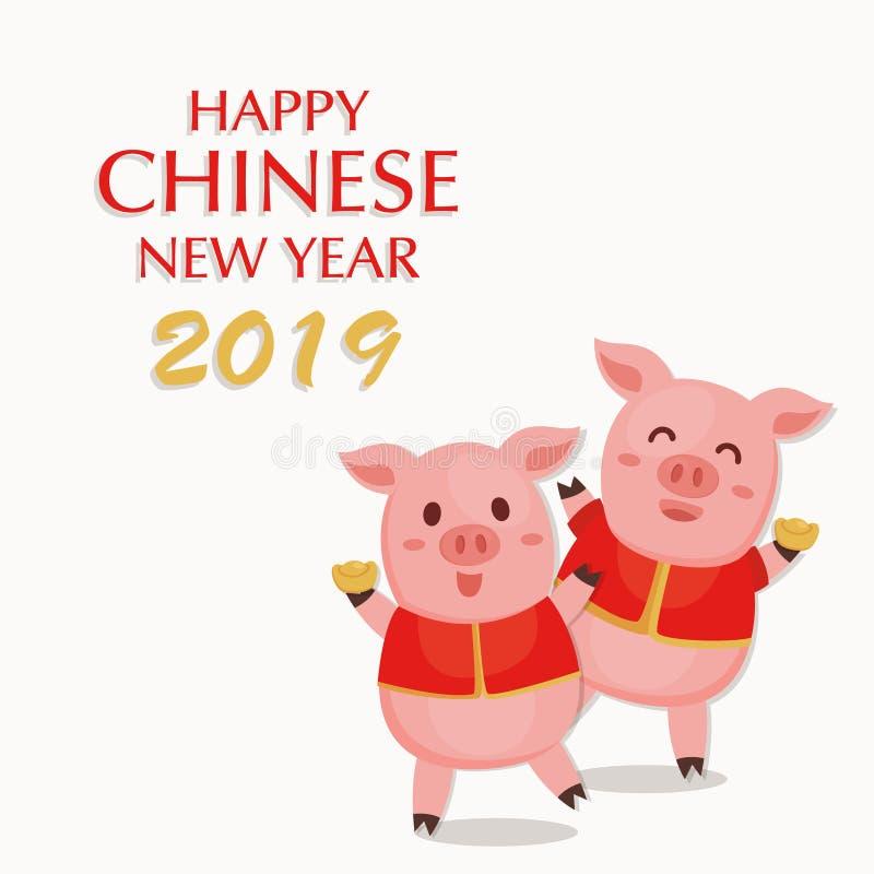 Guten Rutsch ins Neue Jahr 2019 Chinesisches neues Jahr Das Jahr des Schweins Glückliches neues Mondjahr lizenzfreie abbildung