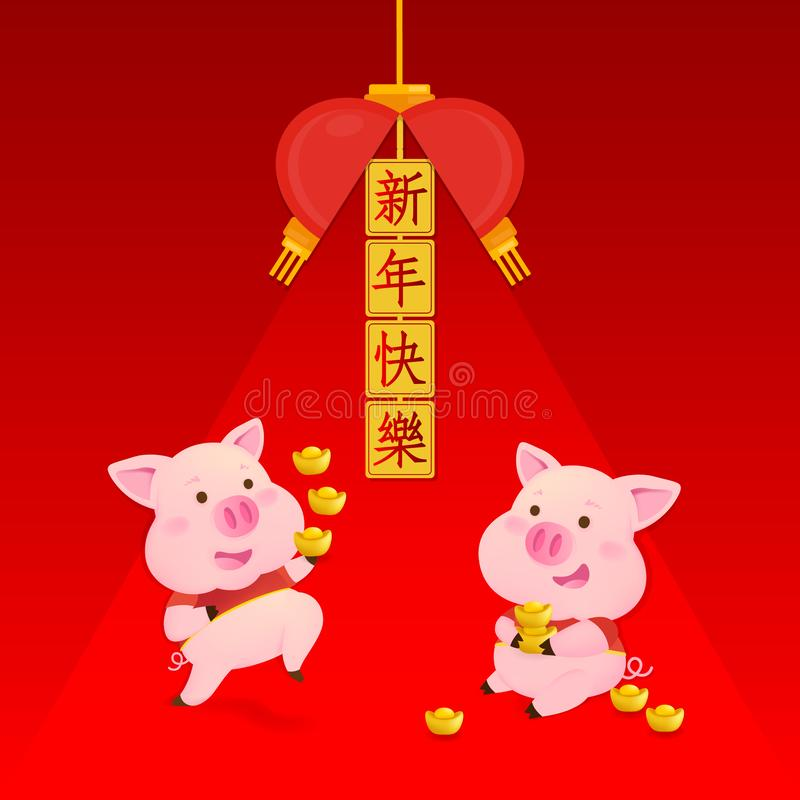 Guten Rutsch ins Neue Jahr 2019 Chinesisches neues Jahr Das Jahr des Schweins Lucky Pig auf rotem Hintergrund stock abbildung