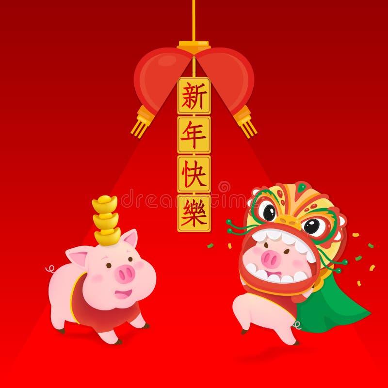 Guten Rutsch ins Neue Jahr 2019 Chinesisches neues Jahr Das Jahr des Schweins Lucky Pig auf rotem Hintergrund lizenzfreie abbildung