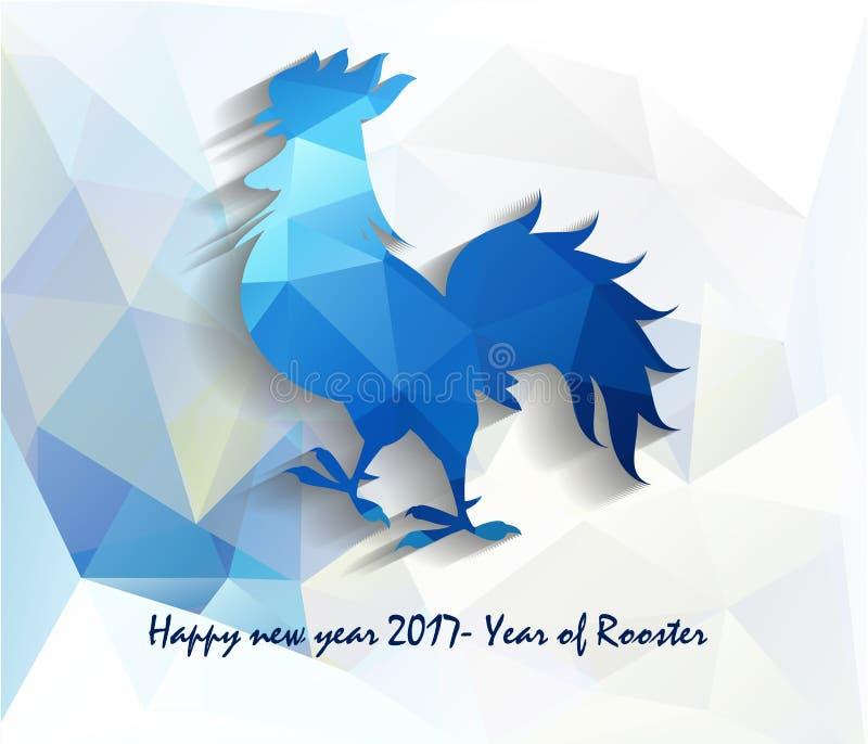 2017-guten Rutsch ins Neue Jahr-Grußkarte Feier-Chinesisches Neujahrsfest des Hahns neues Mondjahr lizenzfreie abbildung