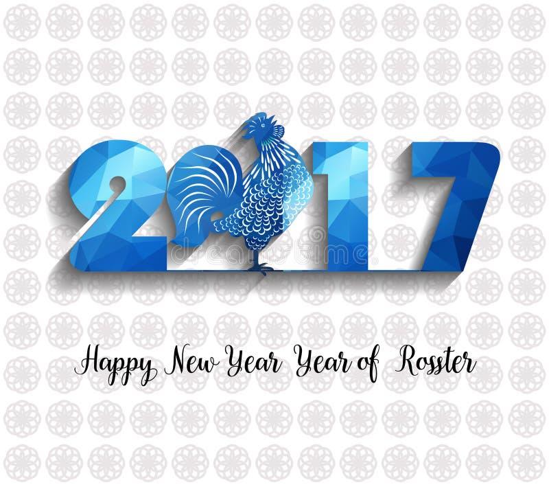 Guten Rutsch ins Neue Jahr 2017-jährig vom Hahn mit schönem buntem und hellem Polygonhahn lizenzfreie abbildung