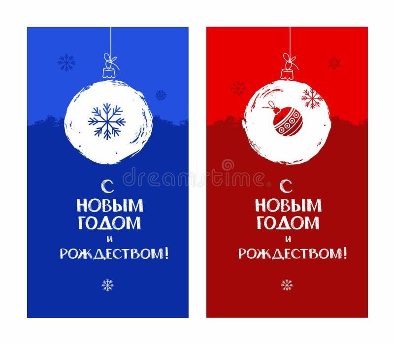 Frohe Weihnachten Und Ein Gutes Neues Jahr Russisch.Guten Rutsch Ins Neue Jahr Und Frohe Weihnachten Baum Blau Grün