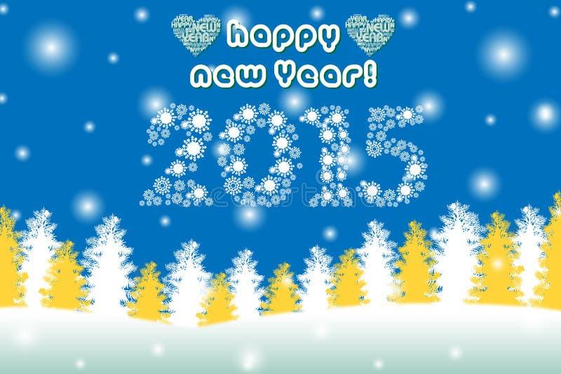 Guten Rutsch ins Neue Jahr-Weihnachtshintergrund mit Baum, Wald und Schneeflocke - Illustration eps10 stock abbildung