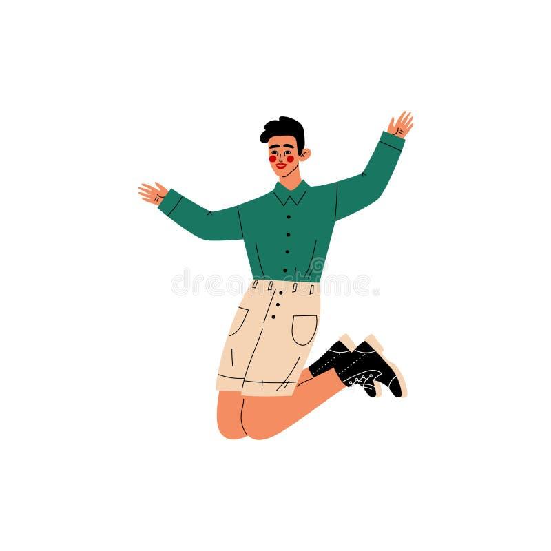 Guy Jumping heureux, jeune homme portant les vêtements sport célébrant l'événement important, soirée dansante, amitié, concept de illustration de vecteur