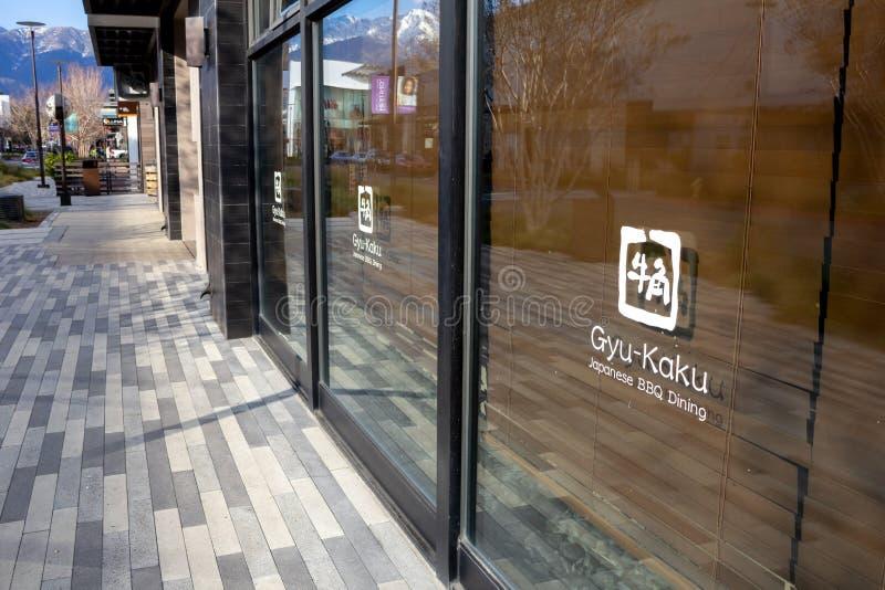 Guy-Kaku Japanese restaurangtecken royaltyfri bild