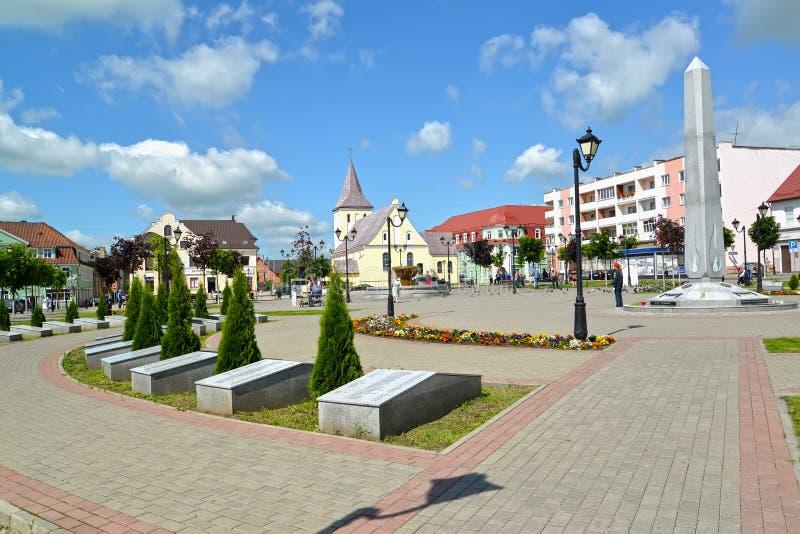 GVARDEYSK,俄罗斯 胜利广场在晴天 库存照片