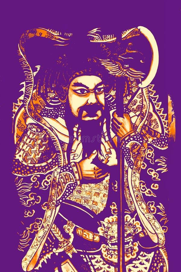 Gwan Gung de God van Oorlog royalty-vrije illustratie