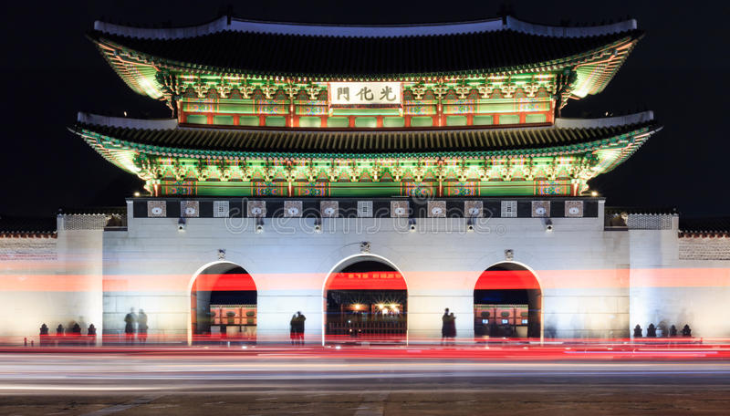 Gwanghwamu, the main gate of Gyeongbokgung palace in Seoul. The night view of Gwanghwamu, the main gate of Gyeongbokgung palace in Seoul, South Korea royalty free stock photography