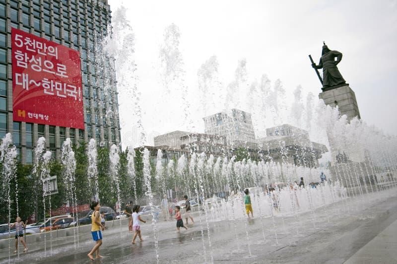 gwanghwamun plac Seoul zdjęcie stock