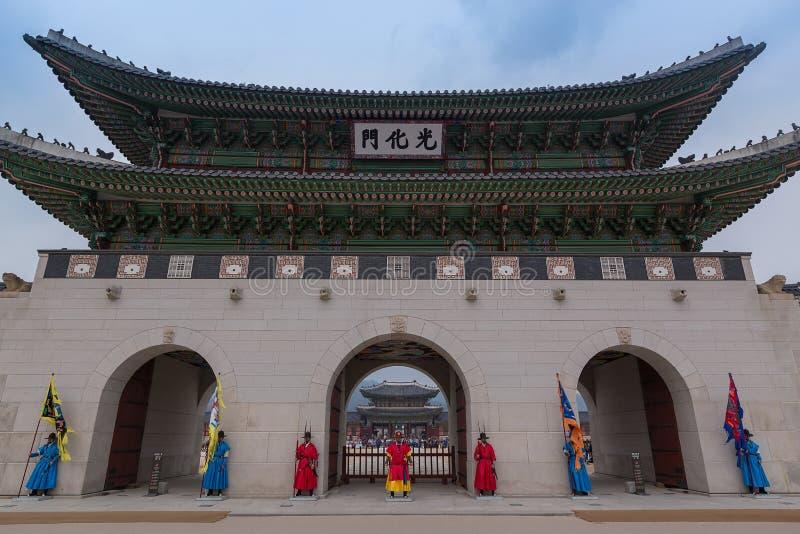 Gwanghwamun photographie stock