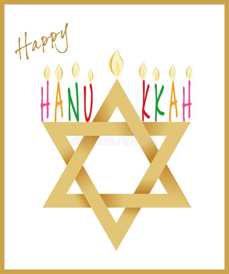 Gwiazda Dawidowa i Menorah dla Hanukkah ilustracji
