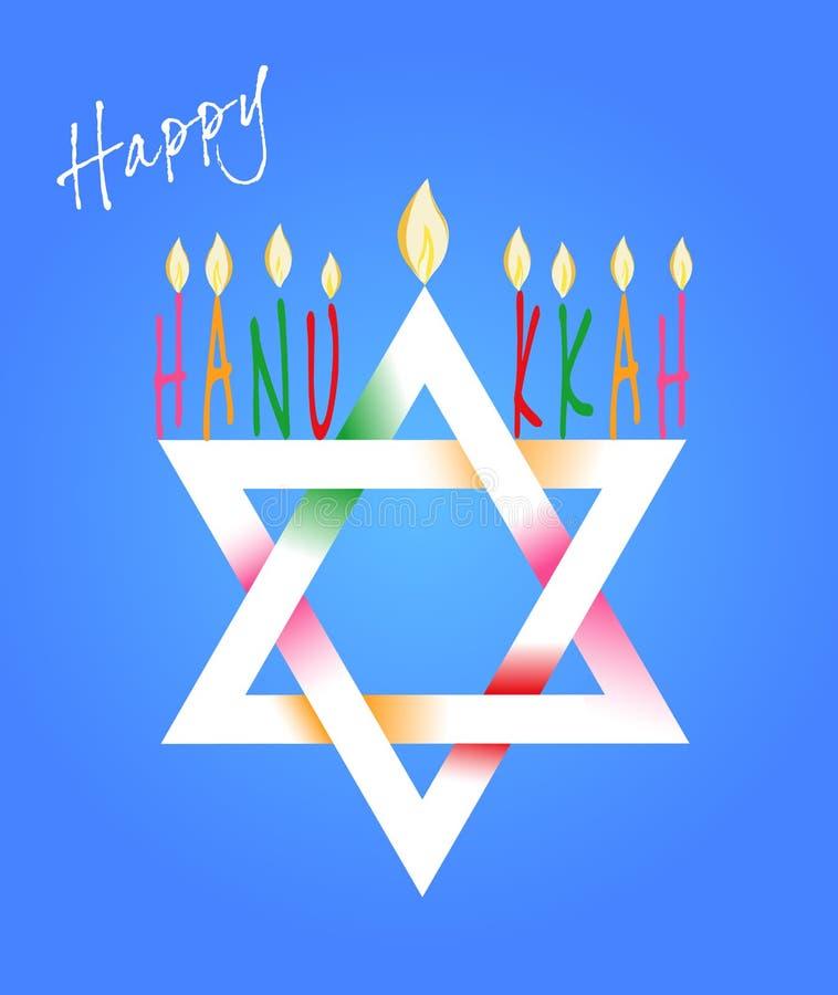 Gwiazda Dawidowa i Menorah dla Hanukkah ilustracja wektor