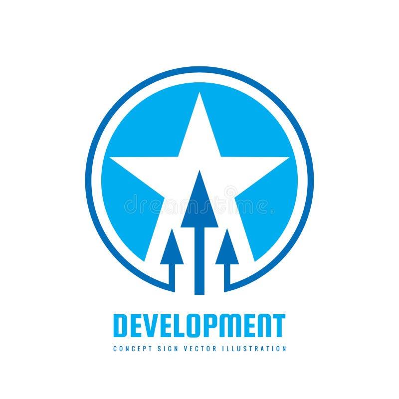 Gwiazda i strzała - wektorowa biznesowa loga szablonu pojęcia ilustracja Przywódctwo kreatywnie znak Zwycięzcy symbol rozwojowy royalty ilustracja
