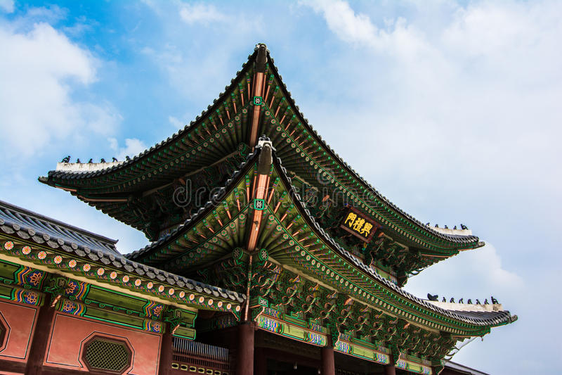 Gyeongbokgung pałac aneks obrazy royalty free
