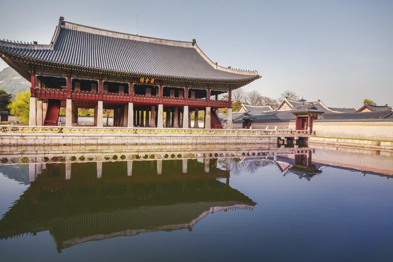 Gyeongbokgung Palace, pond and pagoda, travel to South Corea. Beautiful landscape royalty free stock image