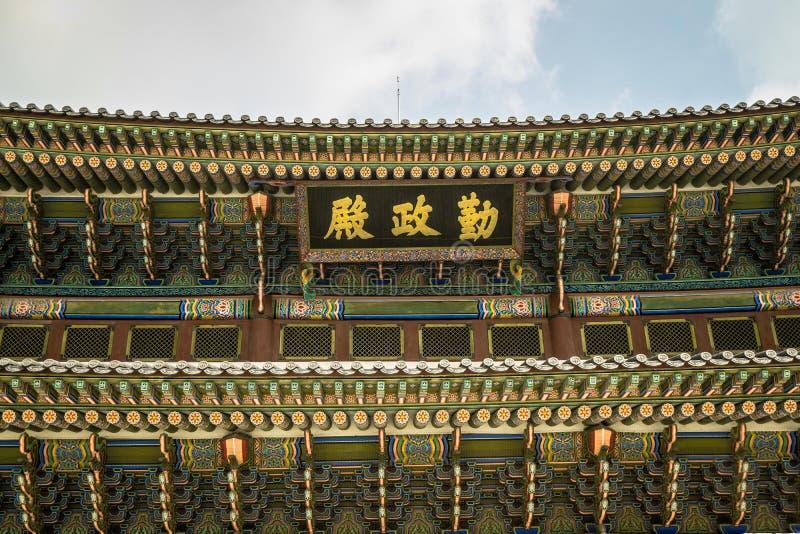 Gyeongbokgung slottdörr royaltyfria foton