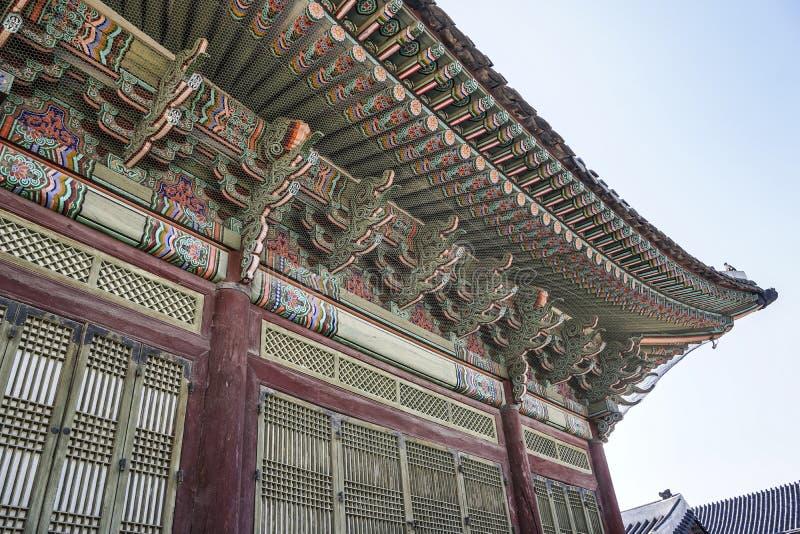 Gyeongbokpaleis royalty-vrije stock fotografie
