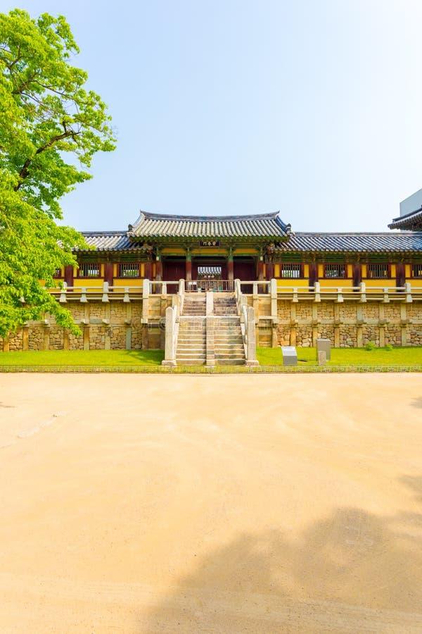 Gyeongju Bulguksa Lotus Flower Seven Treasures V photographie stock libre de droits