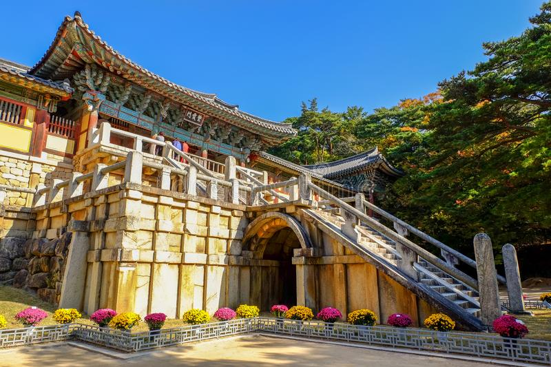 Bulguksa Temple royalty free stock photography