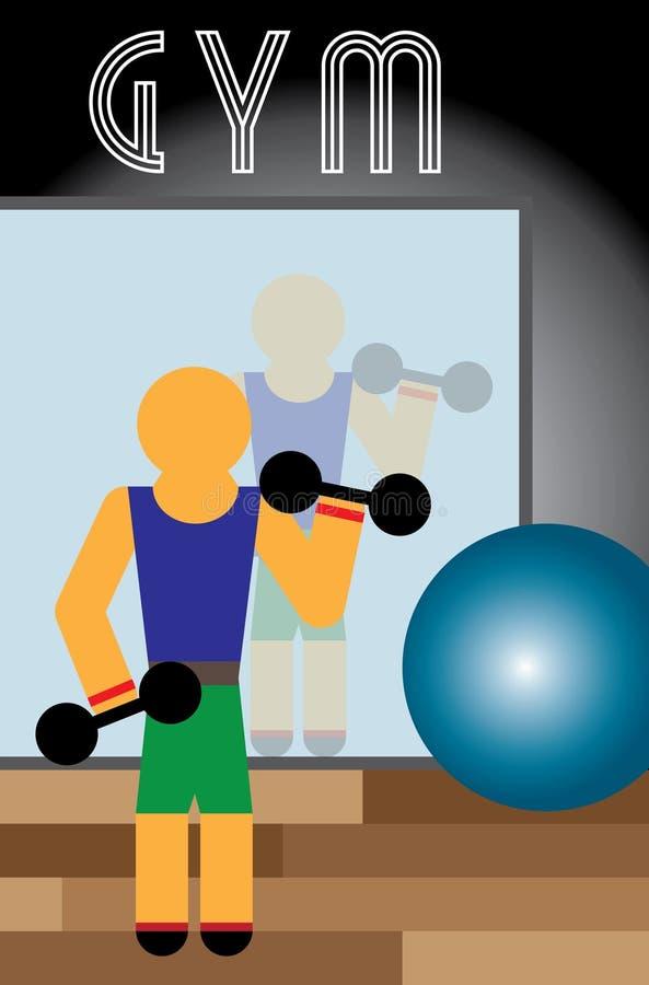 gym mężczyzna royalty ilustracja