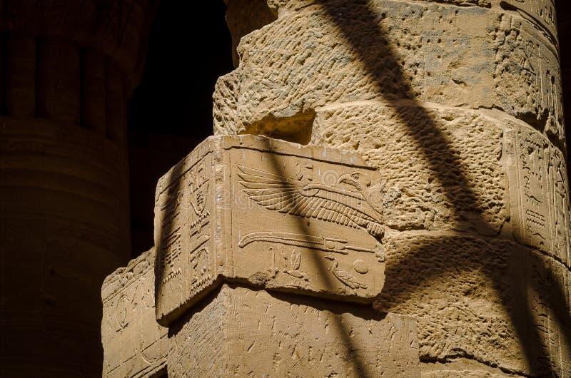 ?gypte Temple de Philae, temple d'ISIS photos libres de droits