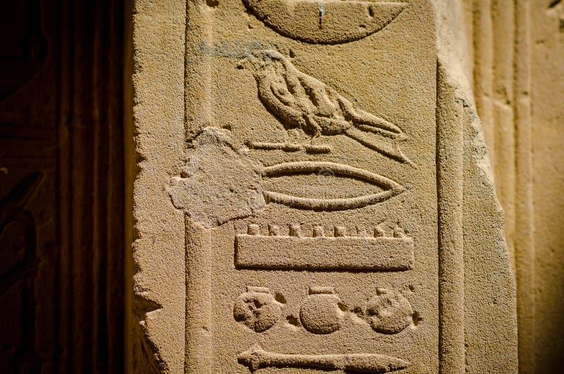 ?gypte Temple de Philae, temple d'ISIS photos stock
