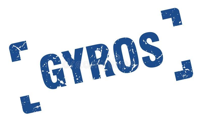 Gyros znaczek royalty ilustracja
