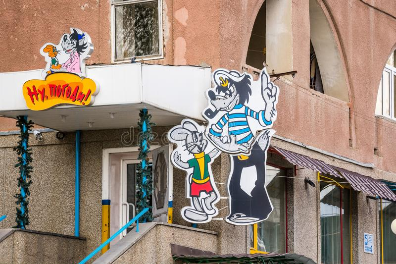 Gyumri, Armenië - Mei 9, 2017 Wolf en konijn van het beroemde sprookje Nu Pagadi van de USSR stock fotografie