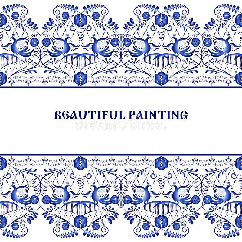 Gzhel stylu tło Rabatowy wzór Chiński lub Rosyjski porcelana obraz royalty ilustracja