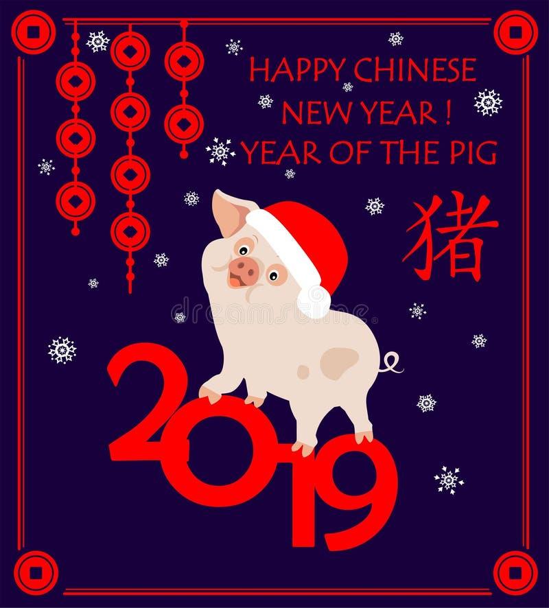 Hälsa det barnsliga kortet för 2019 kinesiska nya år med det roliga lilla rosa svinet i jultomten hatt, hieroglyfsvin, lyckligt h royaltyfri illustrationer