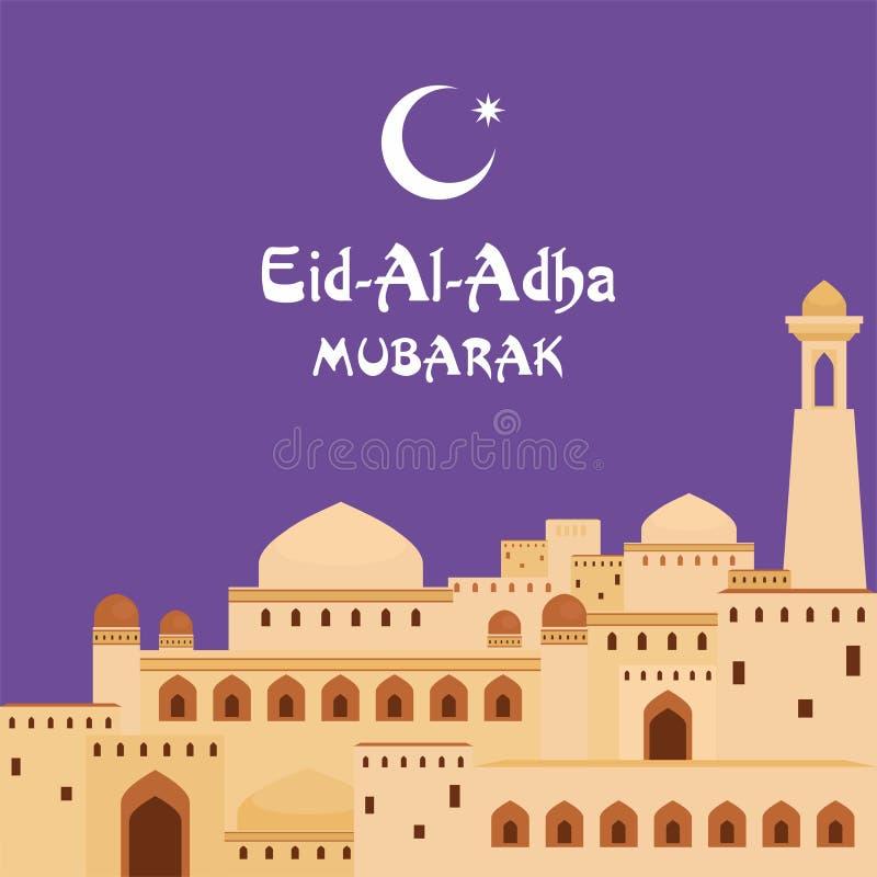 Hälsning för Eid aladha stock illustrationer