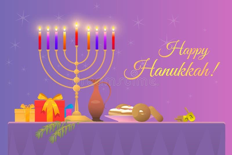 Hälsningkort för ferie av Chanukkah på en purpurfärgad bakgrund royaltyfri illustrationer