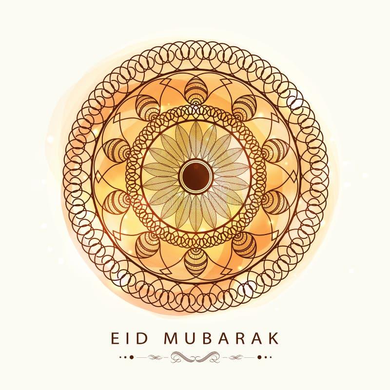 Hälsningkort för islamisk helig festivalEid beröm stock illustrationer