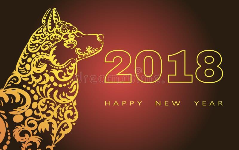 2018 hälsningkort för lyckligt nytt år År av hunden stock illustrationer