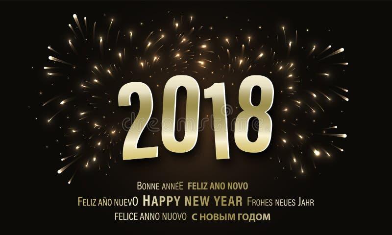 Hälsningkort 2018 för lyckligt nytt år Fyrverkerier och blänker stock illustrationer