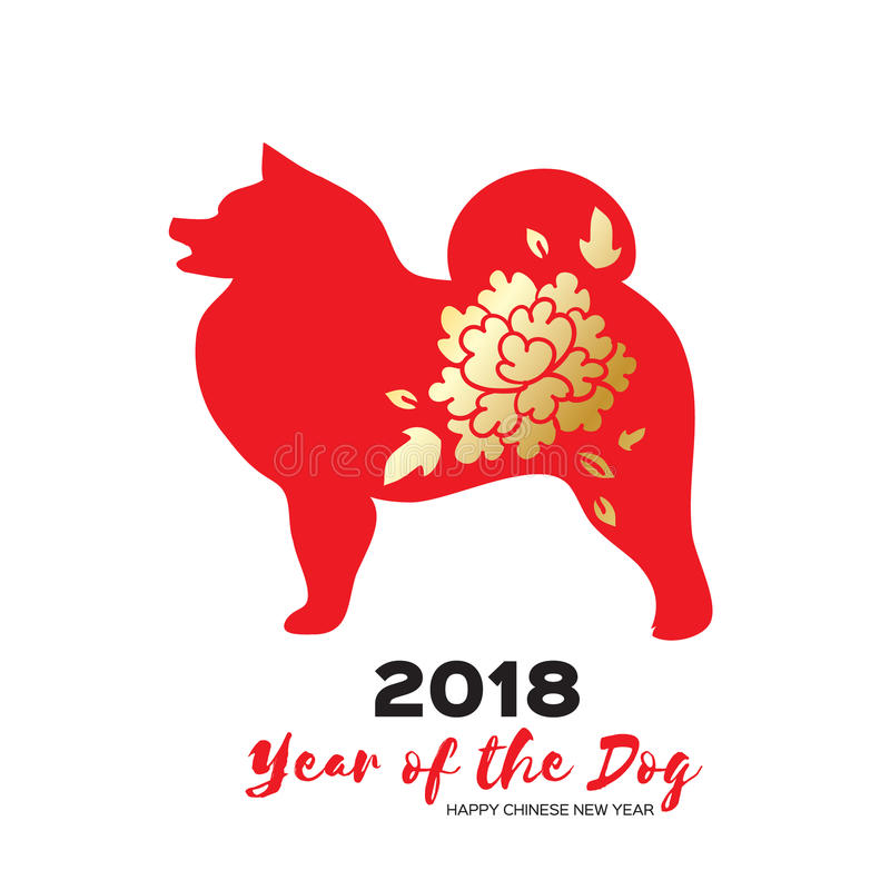 2018 hälsningkort för lyckligt nytt år Gul bakgrund för beröm med den tyska herden för hund och ställe för din text 2018 royaltyfri illustrationer
