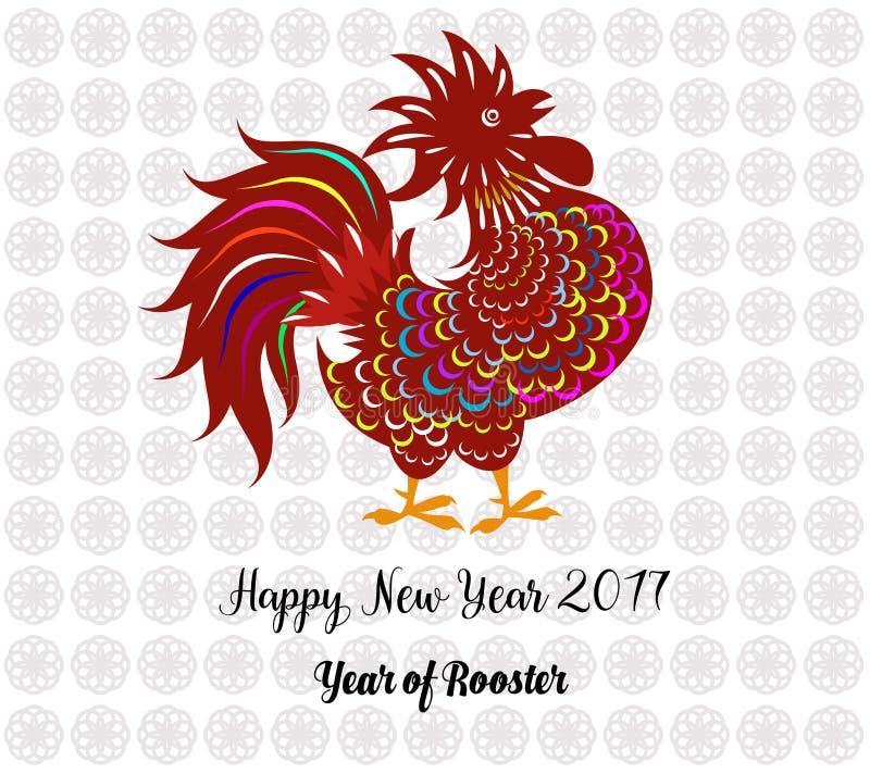 2017 hälsningkort för lyckligt nytt år Kinesiskt nytt år för beröm av tuppen lunar nytt år stock illustrationer