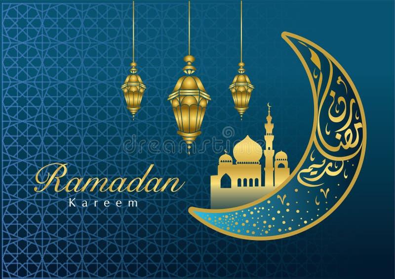 Hälsningkort för Ramadanmånad royaltyfri illustrationer