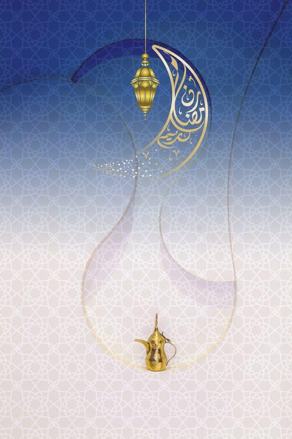 Hälsningkort för Ramadanmånad arkivbild