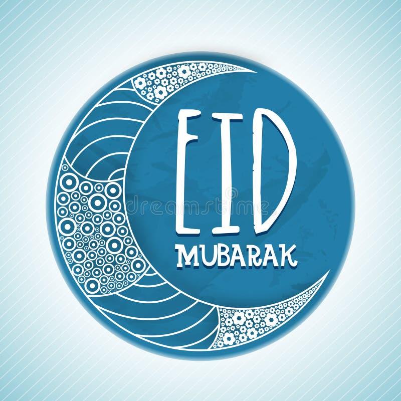 Hälsningkort med den idérika månen för Eid Mubarak vektor illustrationer