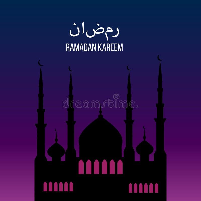 Hälsningkort med sikt av moskén i nattbakgrund och arabisk text som betyder Ramadan royaltyfri illustrationer