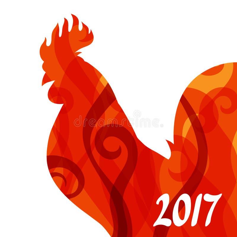 Hälsningkort med tuppsymbol av 2017 vid den kinesiska kalendern royaltyfri illustrationer