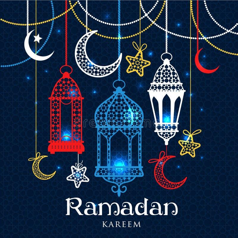 Hälsningkort Ramadan Kareem royaltyfri illustrationer