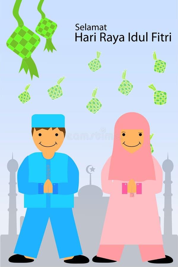Hälsningkort - Ramadhan Kareem vektor illustrationer