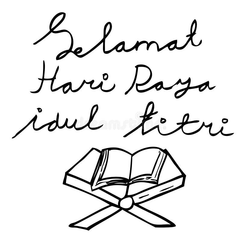 Hälsningkort - Selamat Hari Raya Idul Fitri (Ramadhan Kareem i det Indonesien språket) royaltyfri illustrationer