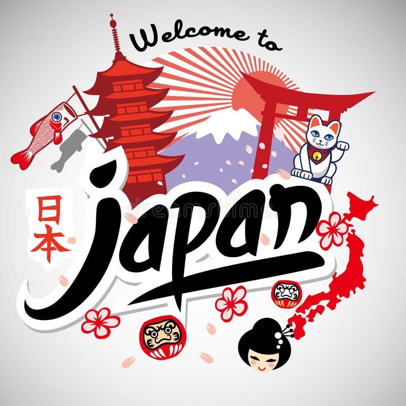 Hälsningserievälkomnande till Japan stock illustrationer