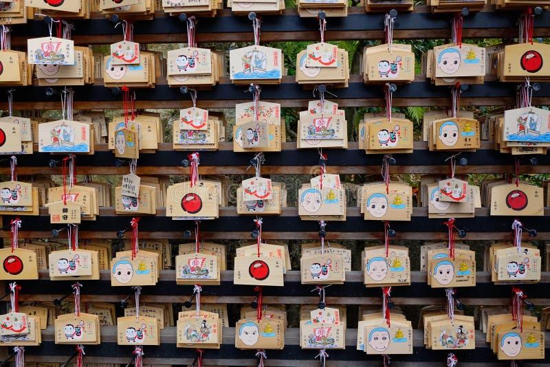 Hälsningskort som är till salu på, shoppar i Kyoto, Japan royaltyfri foto
