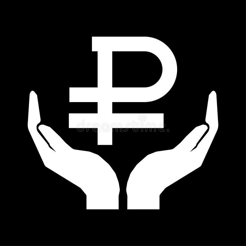 Hände und Geldzeichen Russischer Rubel Mach's gut Geldzeichen Wei? auf schwarzem Hintergrund lizenzfreie abbildung