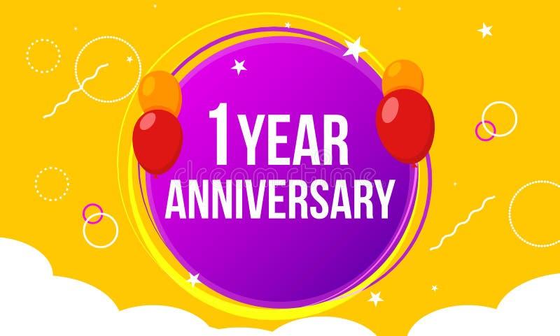 1 händelse för kort för parti för beröm för inbjudan för hapy födelsedag för årsdag första 1st årsdagmallballonger vektor illustrationer